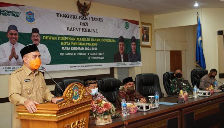 Walikota Pangkalpinang Mendukung Kegiatan MUI