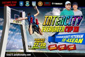 Basket Ball Intercity Evergreen Cup XII