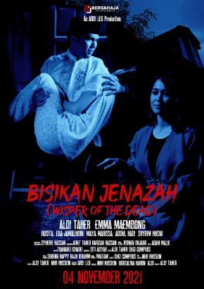 Film BISIKAN JENAZAH, ARBI LEO Support Kebangkitan Perfilman INDONESIA